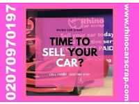SELL YOUR CAR   ALL MODELS WANTED   IMMEDIATE CASH   BEST PRICES PAID   CALL NOW 0207 097 0197