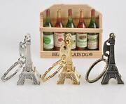 Eiffel Tower Keychain
