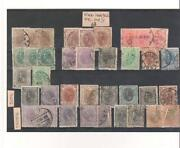 Romania Stamps Lot