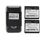 HTC Desire HD Battery Charger