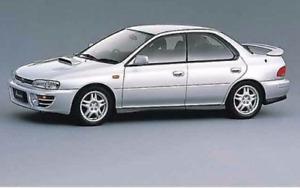 1993-1998 SUBARU Impreza GC8 Coupe Spoiler