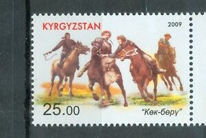 CAVALLI-HORSES-KYRGYZSTAN-2009-A
