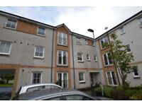 Cadder Court, Gartcosh, Glasgow G69 8FB