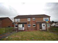 2 bedroom flat to rent Craigelvan Drive, G67