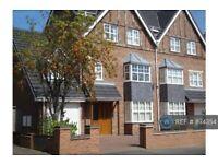 4 bedroom house in Wentworth Road, Birmingham, B17 (4 bed) (#874354)