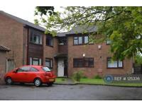 2 bedroom flat in Alexander Lodge 97A, Sutton, SM1 (2 bed)