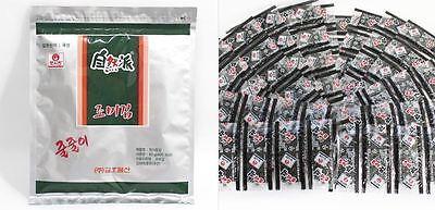 70 Bags 280 Sheets Seasoned Laver Roasted Seaweed Korean Snack Drinks Sushi I_g