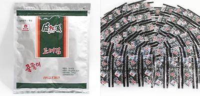 70 Bags 280 Sheets Seasoned Laver Roasted Seaweed Korean Snack For Drinks Sushi