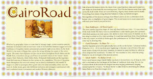 Cairo Road - Great Singers of the Arab World West Island Greater Montréal image 2