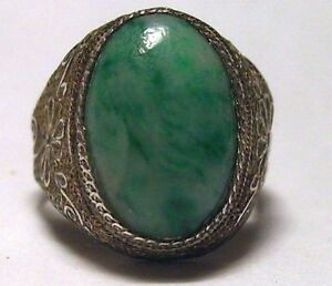 Very Old Chinese Ring (Jade and Silver)