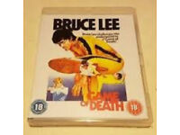 Game of death (Bruce lee classic) BLU-RAY & DVD
