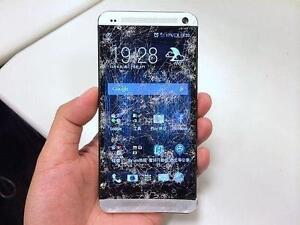 HTC ONE M7 M8 M9 X XL cracked screen LCD repair FAST **