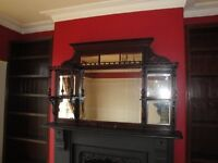 Victorian Mahogony Over mantle with eight mirrors.