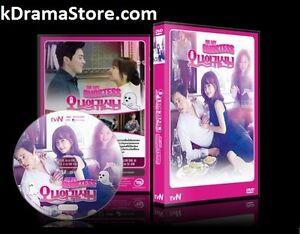 Oh My Ghost - Korean Drama DVD **