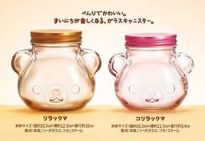 Rilakkuma x Misdo original Glass canister set Rilakkuma & Korilakkuma Japan