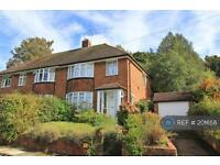 4 bedroom house in St Martin Close, Canterbury, CT1 (4 bed)