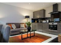 AMAZING 1 BEDROOM CLOSE TO HYDE PARK £320P/W