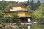 kyoto-japan-studio