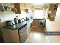 1 bedroom house in Bunting Lane, Billericay, CM11 (1 bed)