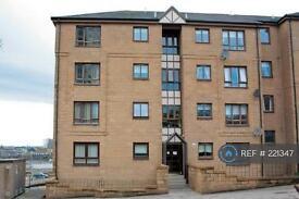 2 bedroom flat in Dunbeth Road, Coatbridge, ML5 (2 bed)