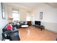 SPACIOUS 2/3 BEDROOM APARTMENT IN BAKER STREET *** PORTERED BLOCK ***