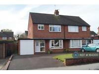 3 bedroom house in Oxhill Road, Shirley, B90 (3 bed)