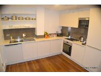 2 bedroom house in FANTASTIC CONTEMPORARY OPEN PLAN FLAT