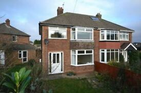 3 bedroom house in Rosaire Place, Scartho, Grimsby