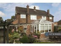 4 bedroom house in Courts Road, Reading, RG6 (4 bed)