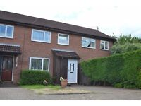 A 3bed home Oakridge, Thornhill Cardiff. Sizeable accommodation modern decor excellent garden