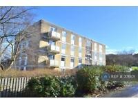2 bedroom flat in Moorfields Road, Bath, BA2 (2 bed)