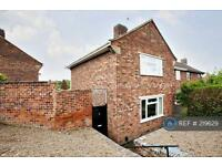 2 bedroom house in Windsor Crescent, Ilkeston, DE7 (2 bed)