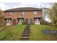 1 bedroom house in Lawsone Rise, High Wycombe, HP13 (1 bed)