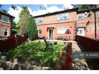 2 bedroom flat in Otley Avenue, Salford, M6 (2 bed)