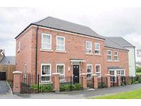 3 bedroom property with en-suite, garden, driveway and locked garage