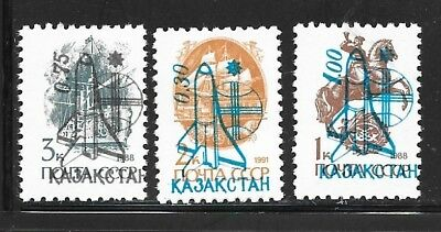 KAZAKHSTAN SC UNLISTED NH issue of 1992 SPACE Ship OVERPRINT