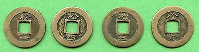 KOREA SEED COIN   SONG  BOTTOM- 1      PRICE FOR ONE COIN