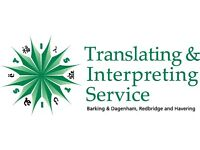Bengali, Hungarian, Thai, Bravanese, Nepali, Polish, Spanish and Italian INTERPRETERS WANTED