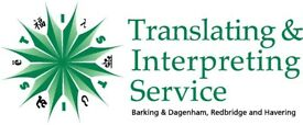 Spanish and French Interpreters Required URGENTLY - Level 3 Qualification Required