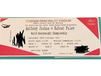 Anthony Joshua vs Kubrat Pulev x 6 tickets cardiff