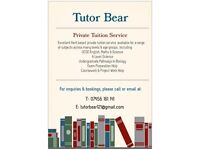 TUTOR BEAR Private Tuition Services