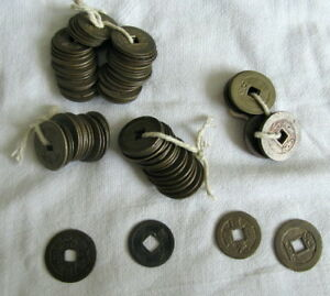 BRONZE ANTIQUE CHINESE COINS