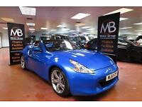 2011 NISSAN 370Z 3.7 V6 GT BOSE Xenons Bluetooth Sport Leather Heated Seats