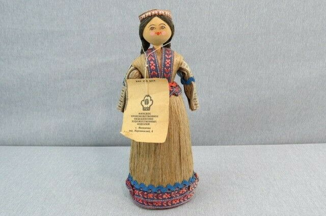 Vintage 1987 Embroidered Russian Corn Husk/Silk & Wood Doll with Original Tag