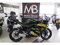 2013 YAMAHA YZF R125 R125 125cc Antonio Lupi De Walt Replica Learner Legal