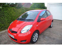 Reduced **Toyota Yaris 1.3 VVT-i TR 3dr** Low Miles