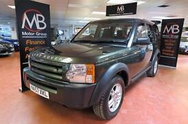 2007 LAND ROVER DISCOVERY 3 2.7 Td V6 GS 7 Seater Diesel 6 Speed