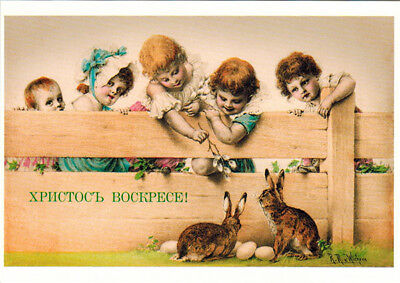 Modern Russian EASTER postcard CHILDREN AT FENCE HARES EGGS Repro of 1905 card  for sale  North York