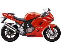 Hyosung GT125 125cc R Supersport | Learner Legal | Brand New | 2 Year Warranty