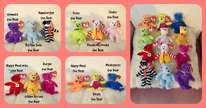 McDonalds - 25th Anniversary TY Teenie Beanie Happy Meal Set